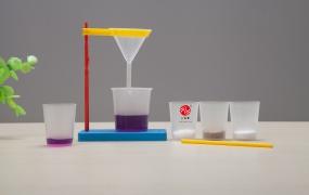 益智玩具-科学溶解和过滤