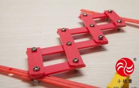 益智玩具- 科学实验伸缩门