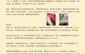 【神仙Studio】信上的云水知音(独家原创全手工设计珠宝首饰品牌满文少数民族纯银饰艺术家)