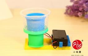 科技小发明-科学实验甩干机