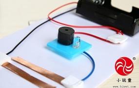 科技小发明-益智下雨报警器