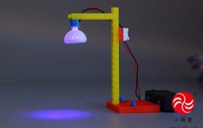 科技小发明-组装小台灯实验