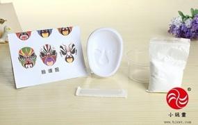 益智玩具-石膏脸谱