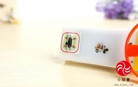 科技小发明-手提电扇