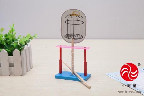 > 小玩童科技小制作少年宫科普培训器材科学diy玩具实验 笼中鸟