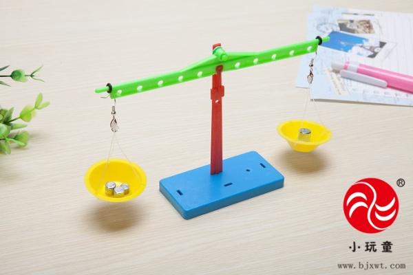 科技小制作-科学杠杆天平实验