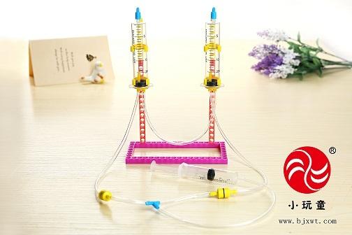 > 科技小发明-科学虹吸与喷泉实验