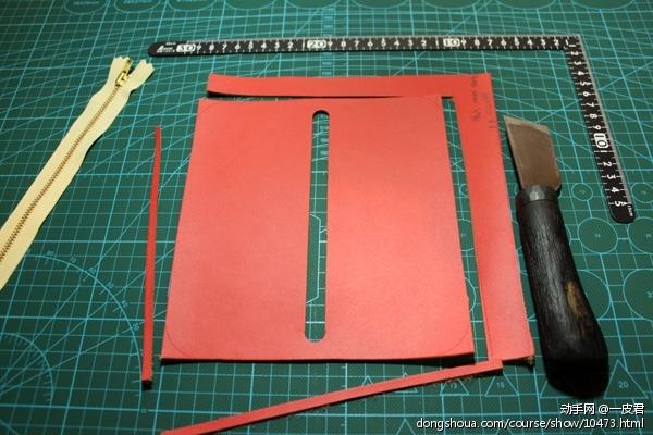 红色牛皮手机袋 小零钱包制作过程