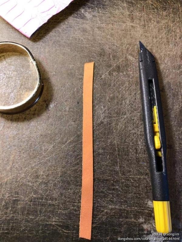 3、根据五金槽的宽度来切皮条,这里是8.5mm