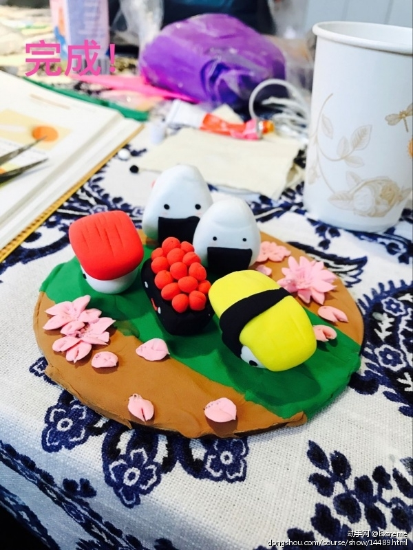 黏土diy——黏土寿司拼盘制作教程 - 纸品 - 手工diy