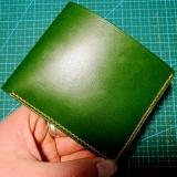植揉短夹-绿色