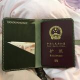 护照夹手工
