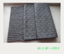 男式羊绒围巾