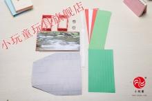 小玩童科技小制作少年宫科普培训器材科学DIY玩具实验组装撘纸桥