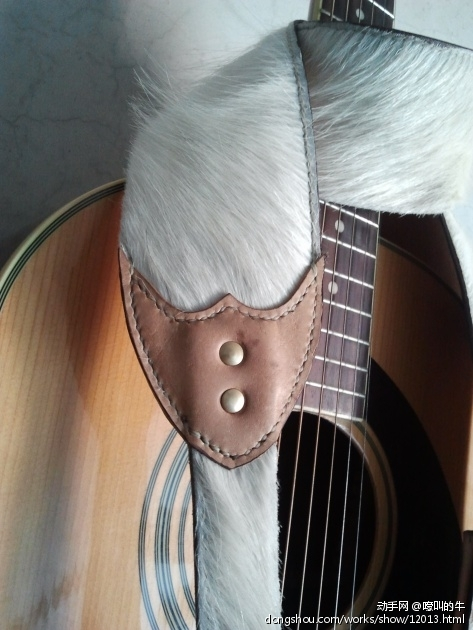 很牛很牛的吉他背带