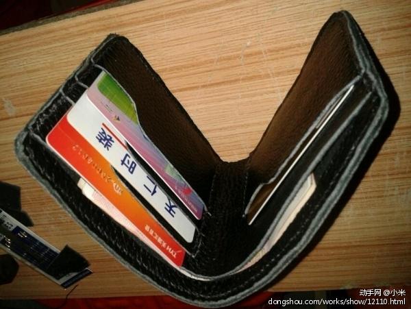 人生第一个皮钱包……