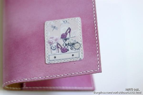皮标护照包