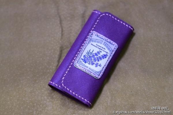 紫色十字纹钥匙包