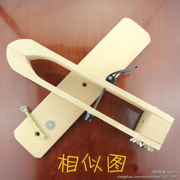 自己设计的手缝木夹