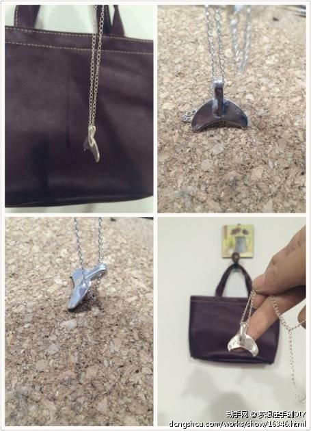 纯银DIY:戒指&吊坠