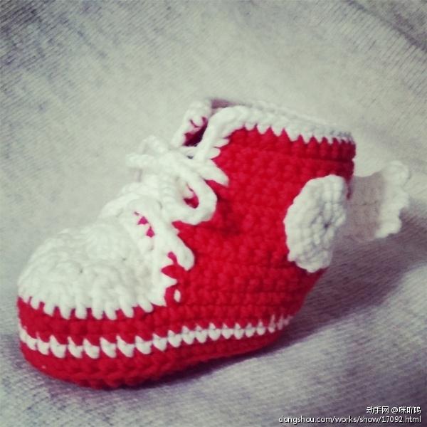 钩针宝宝鞋 - 针织 - 作品