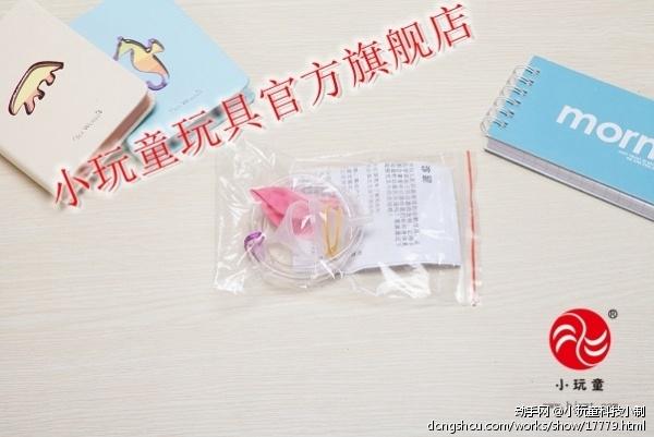 科技小制作幼儿园科学实验diy玩具小发明创意