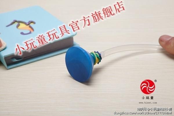 自制听诊器 科技小制作幼儿园科学实验diy玩具小发明