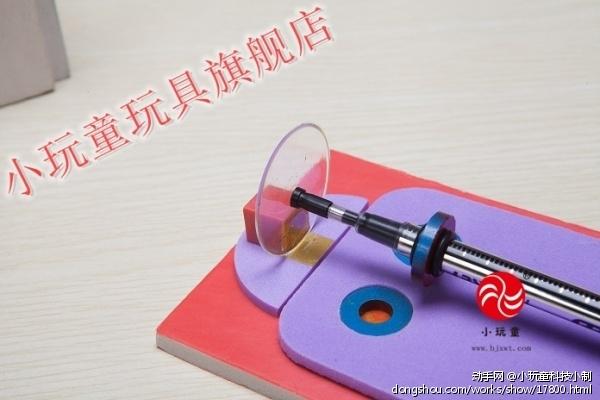 科学实验小玩具小制作物理