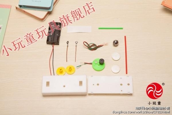 小学生科技小制作发明科学实验小玩具儿童创意科普