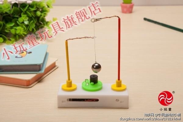 自制地震报警 小学生科技小制作发明科学实验小玩具儿童创意科普