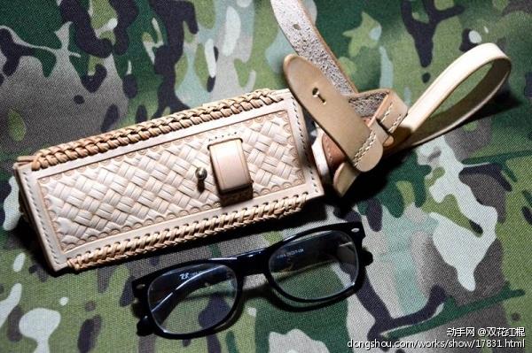 三角眼镜盒