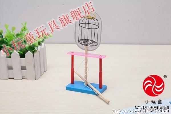 手工制作笼中鸟