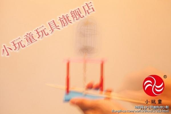 小玩童科技小制作 科学实验玩具