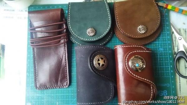 redmoon钥匙包和高桥硬币包