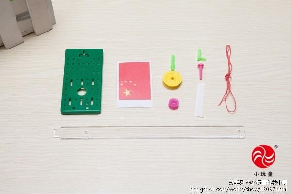 小玩童科技小制作 科学实验玩具 小学生礼物 手工diy国旗材料