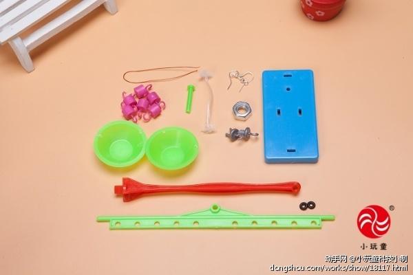 小玩童科技小制作 自制杠杆天平实验材料 儿童科学实验教具 益智玩具