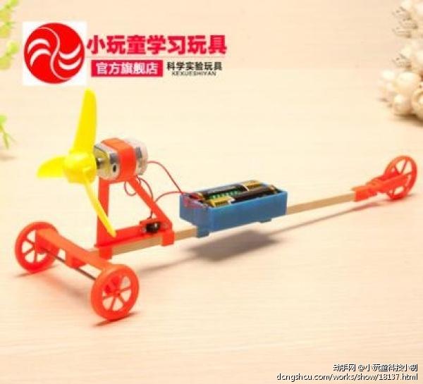 小玩童科技小制作 科学实验玩具 diy小发明玩具 自制风力小车