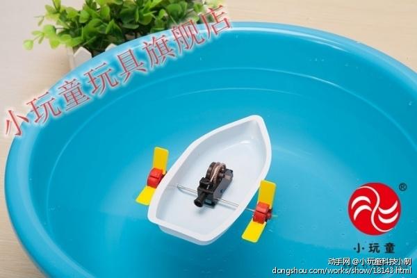 小玩童科技小制作 儿童科学实验玩具 自制明轮船实验器材 科学手工