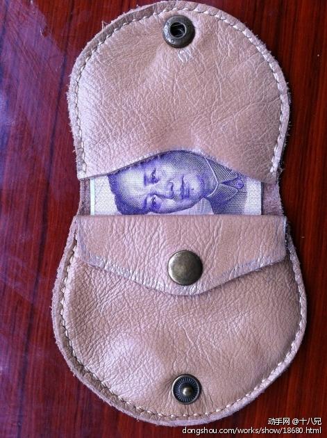 两个零钱包