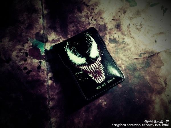 【毒液-随身迷你卡包】