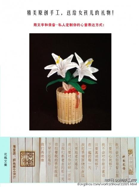 手工布艺香薰花,送给女孩子的礼物