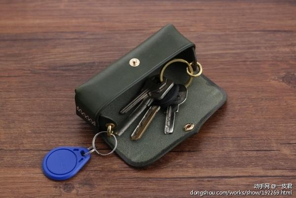 实用型家用钥匙包