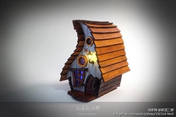 魔法师的小屋