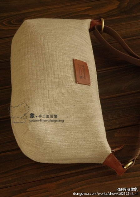 机缝压线的麻布单肩包